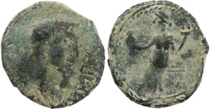 Ancient Coins - Augustus 27BC-14AD minted in  Irippo, Hispania circa 30BC