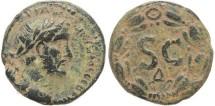 Ancient Coins - Antoninus Pius AE 24 of Antioch