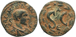 Ancient Coins - Roman coin of Diadumenian - Antioch, Syria