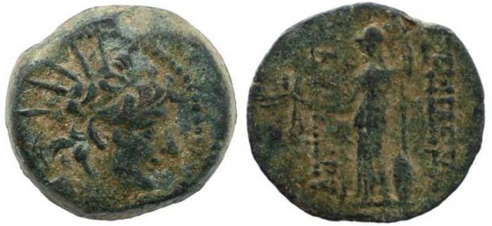 Ancient Coins - Seleucid Kingdom Alexander II Zebina, 128-123 BC - Athena