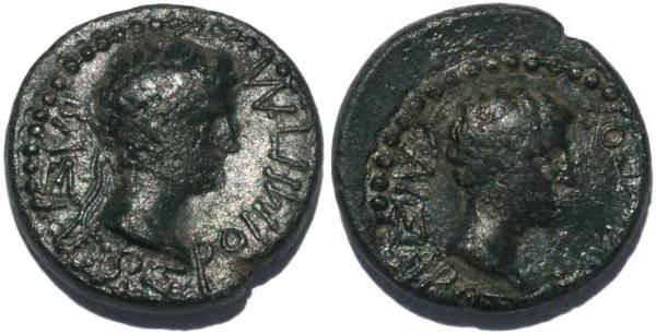 Ancient Coins - Thrace, Autonomous, Augustus & Rhometalces, SGI 5395