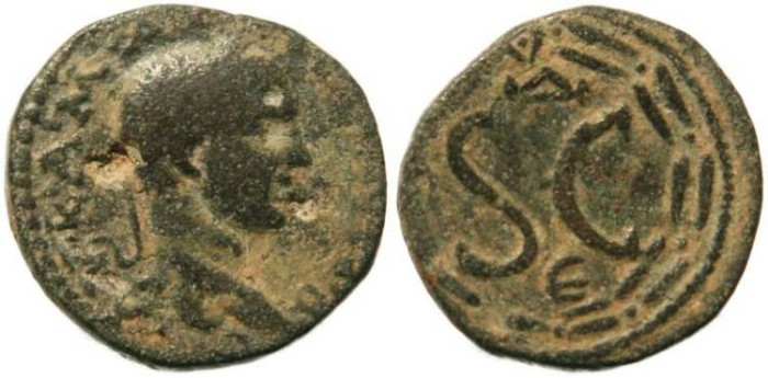 Ancient Coins - Elagabalus, Syria, Antioch AE18