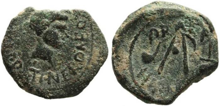 Ancient Coins - AE of Carthago Nova, Spain - C. Helvius Pollo, under Nero, for Tiberius - VERY RARE