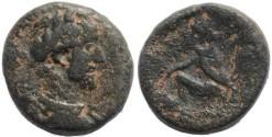 Ancient Coins - Antoninus Pius - Tyana?, Cappadocia