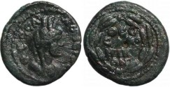 Ancient Coins - Autonomous coinage of Thessalonica