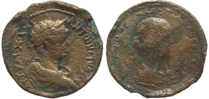 Ancient Coins - Roman Provincial coin of Elagabalus Ae35 - medallic flan