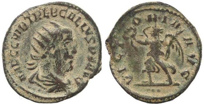 Ancient Coins - Roman coin of Trebonianus Gallus antoninianus - VICTORIA AVG