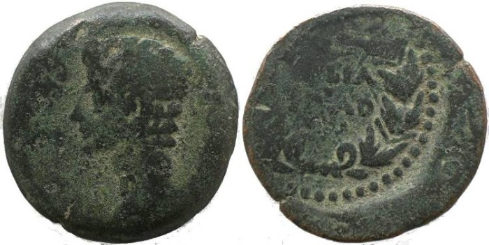 Ancient Coins - Augustus Ae24 As from Spain - IVLIA TRAD
