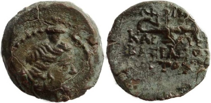 Ancient Coins - Cleopatra Thea and Antiochus VIII 125 - 121 BC - Rare