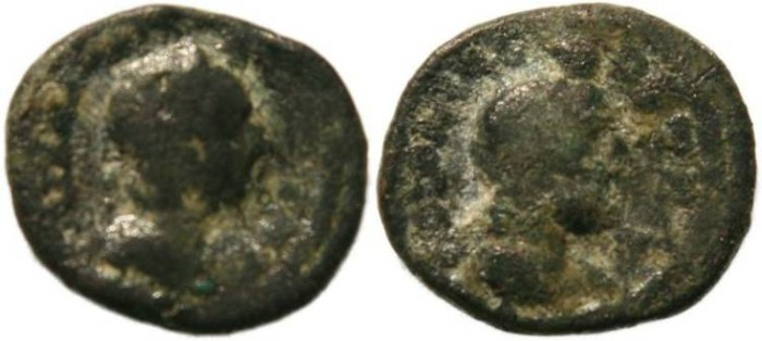 Ancient Coins - Julia Mamaea AE20 of Syria, Decapolis, Bostra
