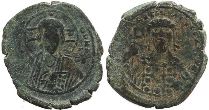 Ancient Coins - Byzantine coin of Constantine X Ducas AE Follis - Constantinople