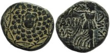 Ancient Coins - Pontos-Amisos, Time of Mithradates, Late 2nd-Early 1st Century BC