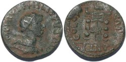 Ancient Coins - Philip II as Augustus - Antioch in Pisidia, Cf. L I 1240 247/249AD
