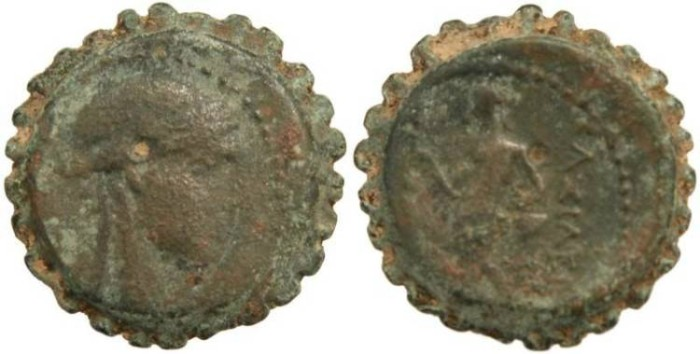 Ancient Coins - Seleucid Kingdom Seleucis IV 187-175 BC - Apollo