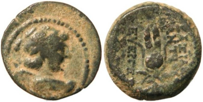 Ancient Coins - Seleucid Kingdom Antiochus VII - Eros and Isis