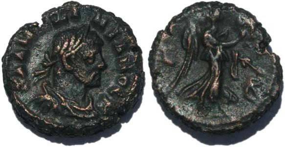 Ancient Coins - Roman Emperor Galerius Potin Tetradrachm
