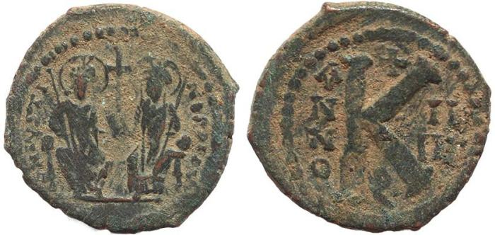 Ancient Coins - Byzantine coin of Justin II and Sophia AE Half-follis - Antioch - Year 5.