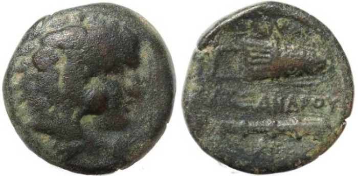 """Ancient Coins - Alexander III """"the Great"""" of Macedon 336-323 BC"""