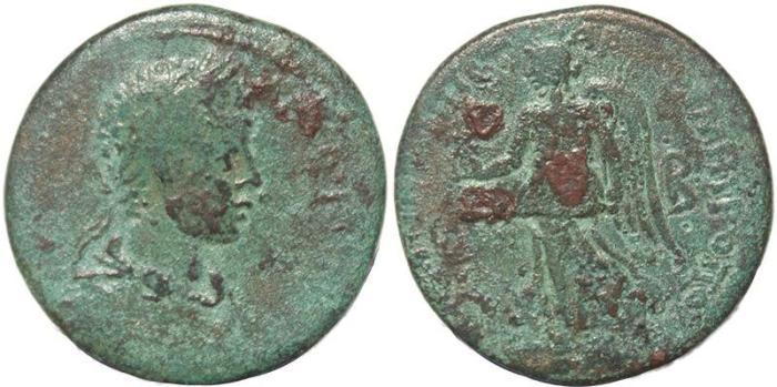 Ancient Coins - Roman Provincial coin of Elagabalus Ae30 - Cilicia, Tarsus