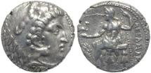 Ancient Coins - Macedonian coin of Alexander III AR silver tetradrachm - Uncertain Eastern mint
