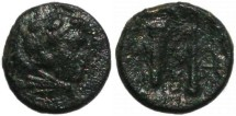"""Ancient Coins - Alexander III """"The Great"""", Macedonian Mint-  Price 266ff"""