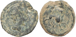 Ancient Coins - Iberian Celtic coin - Castulo in Spain - Helmeted Sphinx