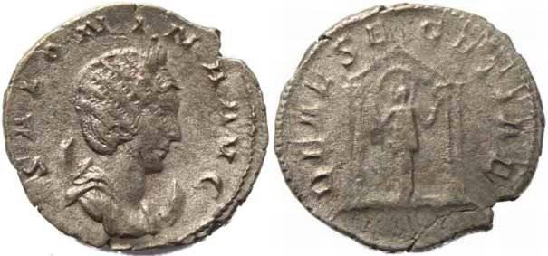 Ancient Coins - Augusta Salonina AR Antoninianus - DEAE SEGETIAE