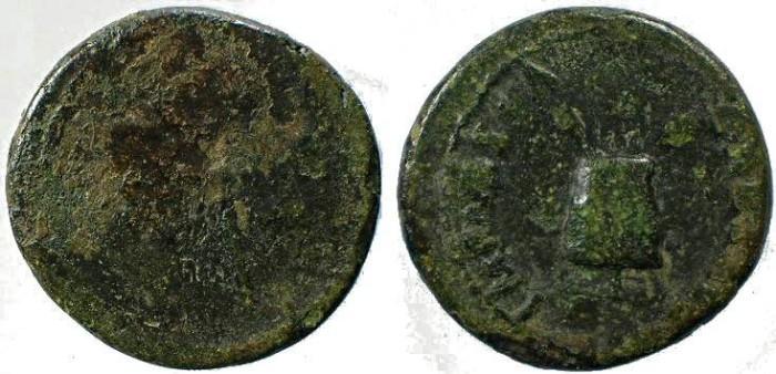 Ancient Coins - Nerva 96-98AD Æ quadrans Rome