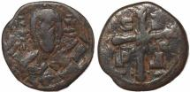 Ancient Coins - Byzantine Anonymous coinage