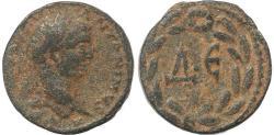Ancient Coins - Roman Provincial coin of Elagabalus - Syria, Seleucis and Pieria. Antiochia ad Orontem