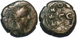 Ancient Coins - Lucius Verus Ae16 Antiochia ad Orontem, SGI 1871