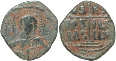 Ancient Coins - Byzantine coin with Bust of Christ
