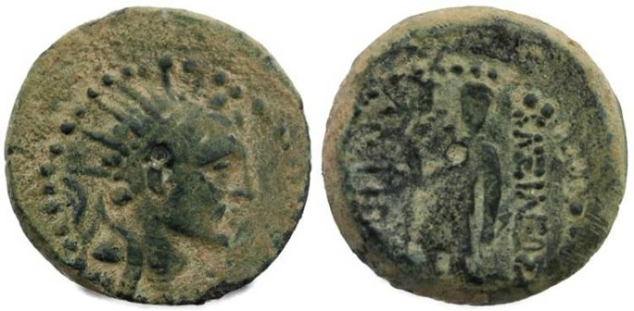 Ancient Coins - Seleucid Kings, Antiochos IV 175-164 AD