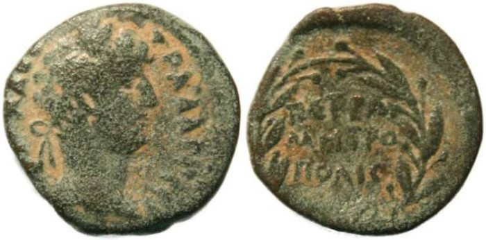 Ancient Coins - Hadrian - Petra, Arabia. AE16 - Very Scarce!