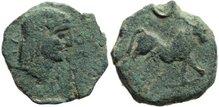 Ancient Coins - Celtic Spain 1st century BC Obulco-Ibolka (Porcuna/Jaen)