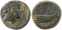 Ancient Coins - Seleukid Kingdom - Demetrios II - Galley