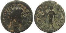 Ancient Coins - Roman coin of Marcus Aurelius