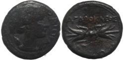 Ancient Coins - Agathokles Sicily, Syracuse - Artemis & Thunderbolt Circa: 317-289 BC