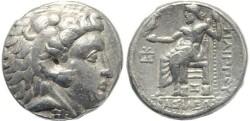 Ancient Coins - Philip III AR silver Tetradrachm - Arados Mint