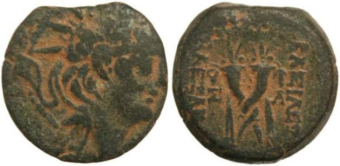 Ancient Coins - Seleucid Kingdom Alexander II - Double entwined cornucopiae