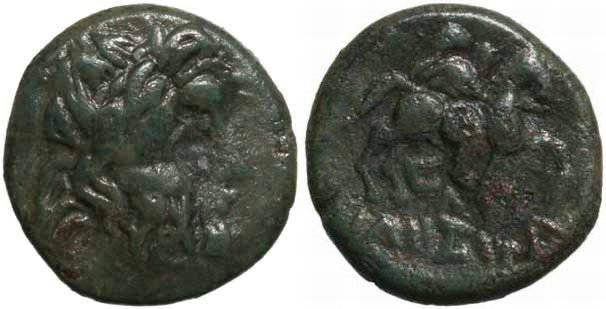 Ancient Coins - Autonomous coinage of Odessos, Thrace 200BC