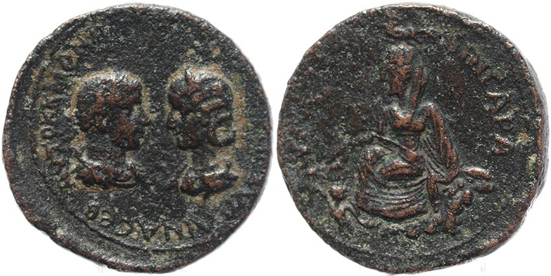 Ancient Coins - Roman coin of Gordian III and Tranquillina - Singara, Mesopotamia - 4mm thick