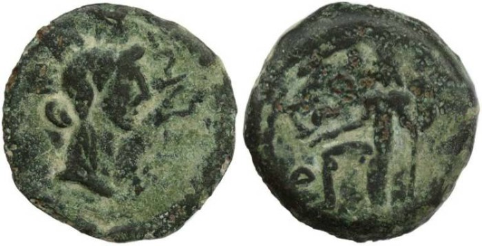 Ancient Coins - Carteia, Hispania - Time of Augustus, 27 BC-14 AD - RPC.122