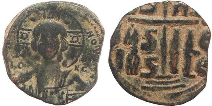 Ancient Coins - Byzantine coin of Romanus III Ae 26 follis - Jesus Christ