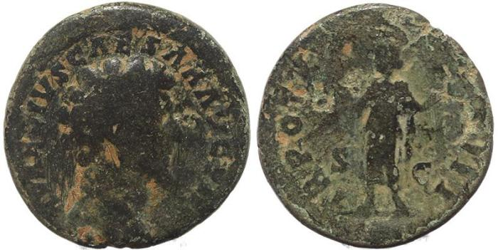 Ancient Coins - Roman coin of Marcus Aurelius
