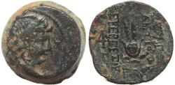 Ancient Coins - Seleucid Kingdom coin of Antiochus VII - Eros and Isis