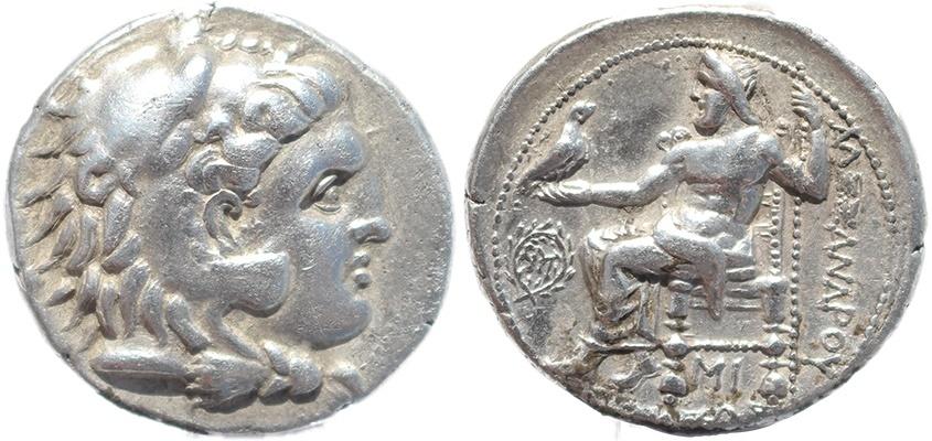 Ancient Coins - Ancient Macedonian coin of Alexander III 'The Great' AR Tetradrachm - Babylon Mint