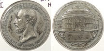 World Coins - GREAT BRITAIN: 1872 Edward VII as Prince of Whales exhibition medal. 30mm Medal #WC63700