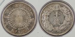 World Coins - JAPAN: M-40 (1907) 10 Sen