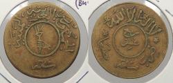 World Coins - YEMEN: AH 1382 (1963) Scarce. Buqsha (1/40 Riyal)